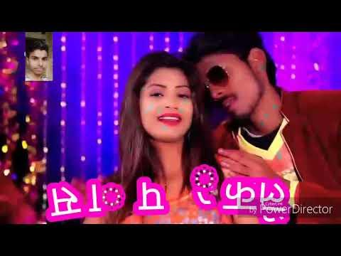 Dj Ayush Rath !! Amit Patel Ke Gajab Gadrail Biya Bhojpuri Song