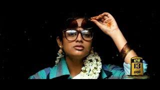 Rasa Magarasa Song (Pomo 20Sec) - Mundasupatti