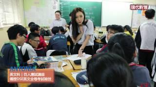 Publication Date: 2017-01-04 | Video Title: Antonia 鳳溪第一中學到校講座