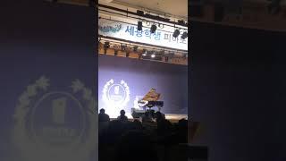 더피아노음악학원  2018 세광콩쿨 학년준대상