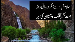 Islamabad to Skardu Gilgit Baltistan By Road Trip CPEC Naran Kaghan Babusar Pass