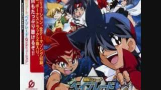 Go Ahead (Full Version) - G-Revolution Soundtrack