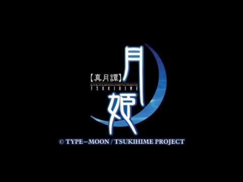 Shingetsutan Tsukihime - Dublado - Episodio 4- jardim do oráculo (Rumo OAS 50 Sbus)