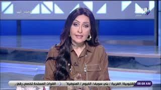 صباح البلد - القمة العربية الأوروبية حدث تاريخي ويجسد مكانة مصر علي الساحة ودورها المركزي فى المنطقة