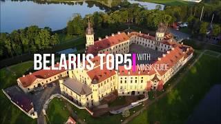 BELARUS: TOP FIVE SIGHTS