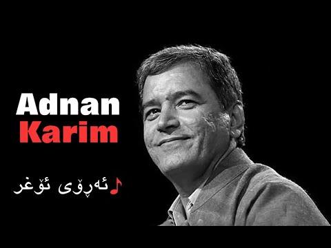Adnan Karim   Aroy Oghr