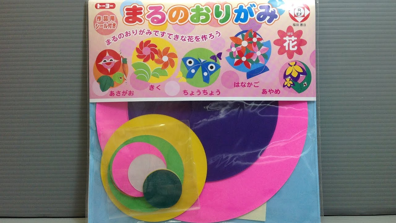 Toyo circular origami paper kit unboxing youtube toyo circular origami paper kit unboxing jeuxipadfo Images