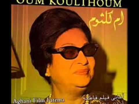 oum kalthoum ba3id 3anak mp3 gratuit