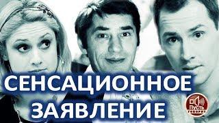 ЭКСКЛЮЗИВ! Стало известно, эксгумируют ли Спартака Мишулина  (09.02.2018)