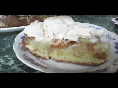 Песочный пирог с яблоками и взбитыми белками