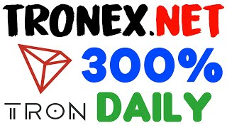 New High Paying Tron Website | Earn money Online 2020 | 300% Daily Profit