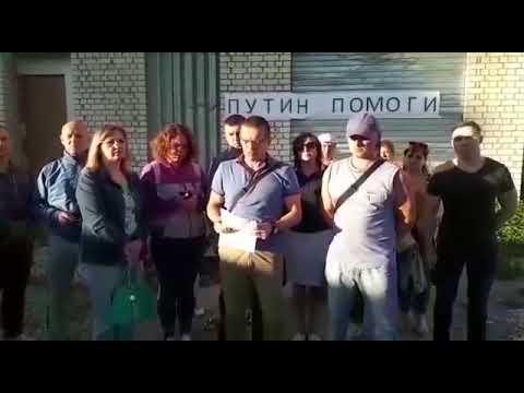 Обращение к В.В. Путину. Обманутые дольщики г. Тамбов.