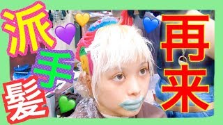 こんにちは!くれちゃんこと紅林大空ですʕ•ᴥ•ʔ 髪色を新しくしました♡赤...