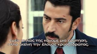 KARADAYI - ΚΑΡΑΝΤΑΓΙ E22 PROMO 2 GREEK SUBS SEZON 3