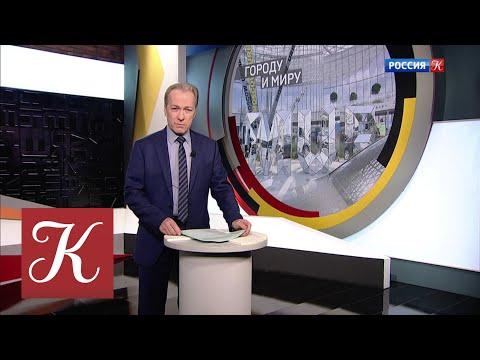 Новости культуры с Владиславом Флярковским. Эфир от 07.07.2019