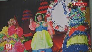"""Клоун-единоросс требует запретить показ фильма """"Оно"""""""