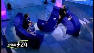 """""""Правда 24"""": Илзе Лиепа - о выходе своей книги """"Театральные сказки"""""""