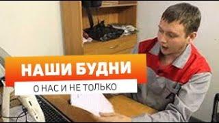 Вопросы по гарантии   центр Автопилот   Максим старший мастер Автопилот(, 2015-10-04T09:56:42.000Z)