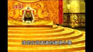 佛陀本生十世  大婆羅那的故事-04(1)