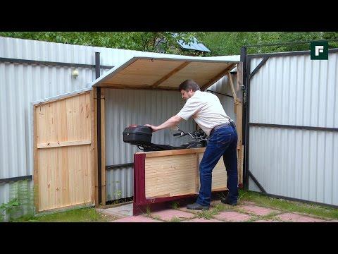 видео: Своими руками - беспроблемные невесомый забор, теплица-шкатулка, гараж для мотоцикла // forumhouse