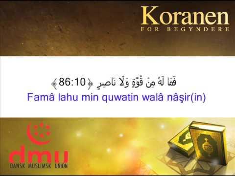 Koranen for begyndere  86  Sûrat aţŢâriq  Den stjerne, som viser sig om natten