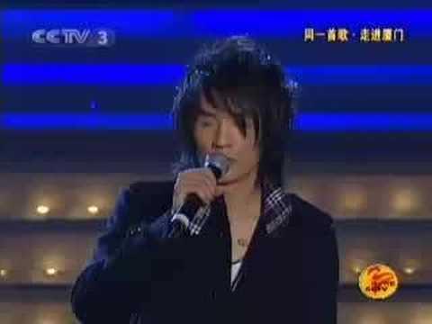 PuShu (朴树) Live - Radio In My Head & These Flowers