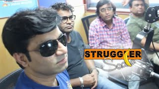 STRUGGLER SAALA | When Santosh Juvekar Loses His Temper | संतोष जुवेकर का भडकला? |Radio City Marathi