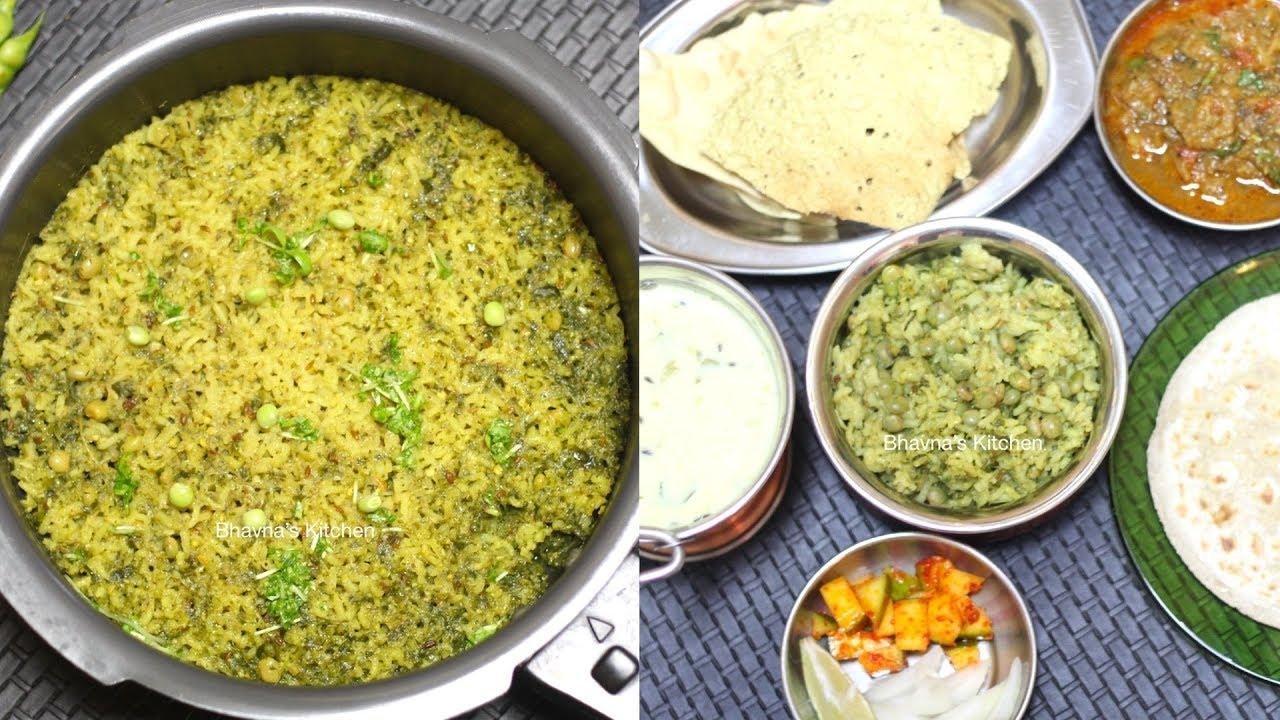 Tuvar Lilva Methi Bhaji ni Khichri Video Recipe | Pigeon Peas & Fenugreek Rice Stew Bhavna