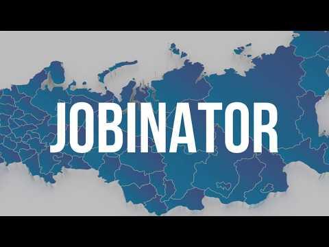 JobinatorRu - лучший сайт для бизнеса и поиска работы