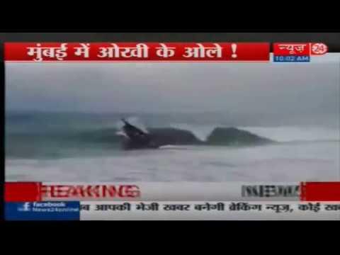 Cyclone Ockhi: Schools closed in Maharashtra, high tide warning in Mumbai