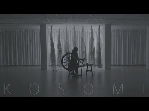 한지를 이용한 '小魅絲(SOMISA)'