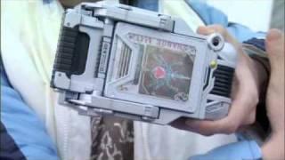 Kamen Rider Blade Henshin Sound