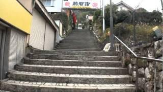 B058【世界遺産】熊野古道大門坂-6<大門跡地~実方院跡地>
