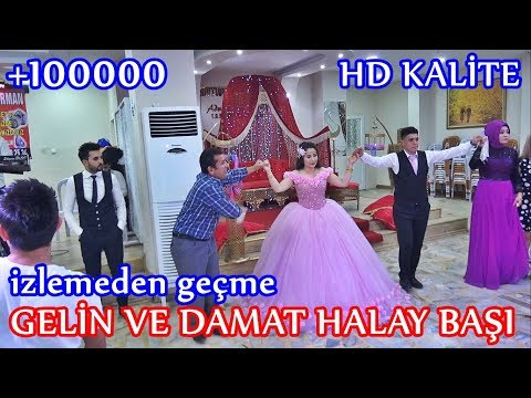 Hele Gelin Hanım - Mihriban Agır Halay  - Ercan Bulut Ve ekibi ERCAN MÜZİK BELEN DÜĞÜN SALONU