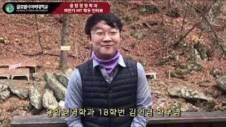 [글로벌사이버대학교 융합경영학과] 2019학년 2학기 …