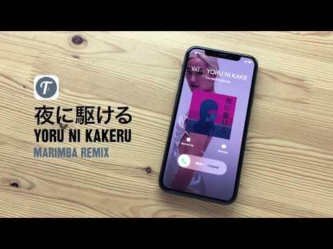 #1-夜に駆ける-(marimba-remix)-位-着信音- -yoasobiトリビュート- -iphone-&-android-ダウンロード- -yoru-ni-kakeru-ringtone