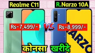 Realme C11 VS Realme Narzo 10A Mobile Comparison Hindi