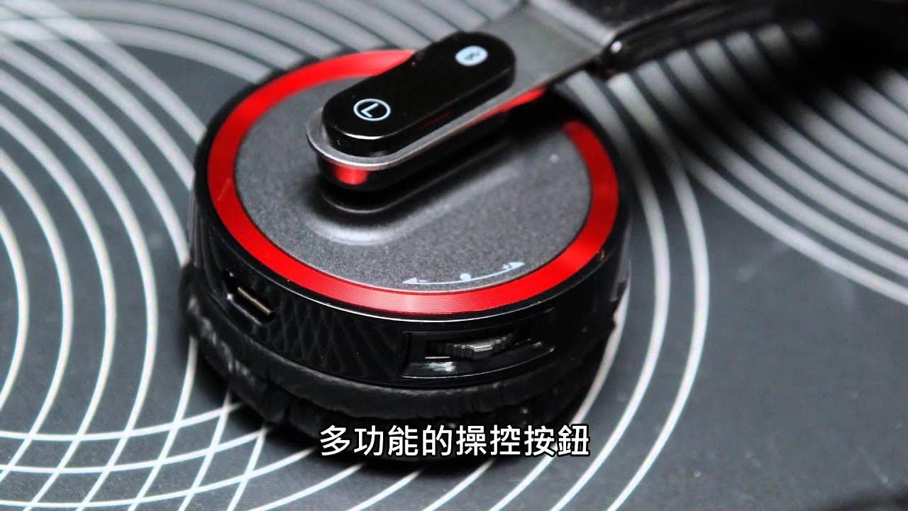 簡約易攜續航力高 Rapoo H6080 藍芽 4.0 無線耳機 - YouTube