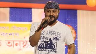 Babu Baruah Live Show Performance  1080 HD ||Manikpur(Moukhowa), Bongaigaon