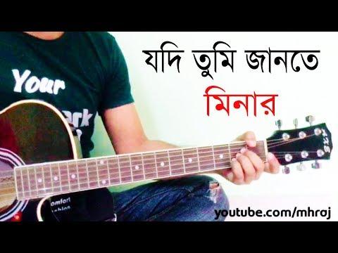 Jodi Tumi Jante | Minar | Guitar Chords