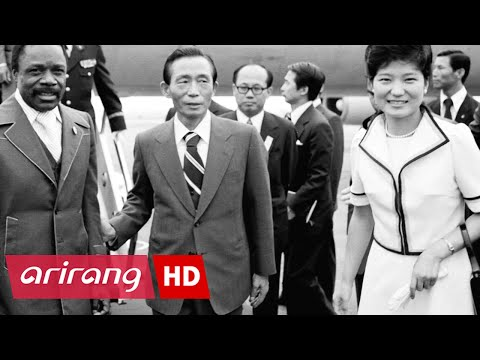 News Inside(Ep.28) Special on Pres. Park's visit to East Africa and France _ Full Episode