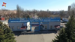 Донбасс - не кормить карателей