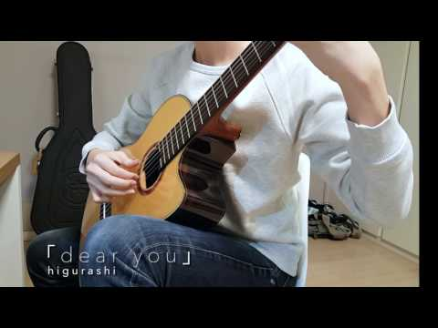 (higurashi)  「 dear you 」 - Andrew Rhee