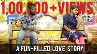 CHINNA CHITTU WITH PET U | Tamil short film | Navnitk