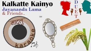 Kalkatte Kaiyo - Jayananda Lama & Friends [DUET] [Madalu Karaoke]