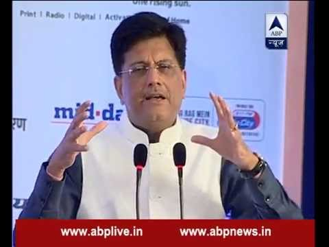 Centre can't allocate fund according to demands of states: Piyush Goyal in Jagran Forum