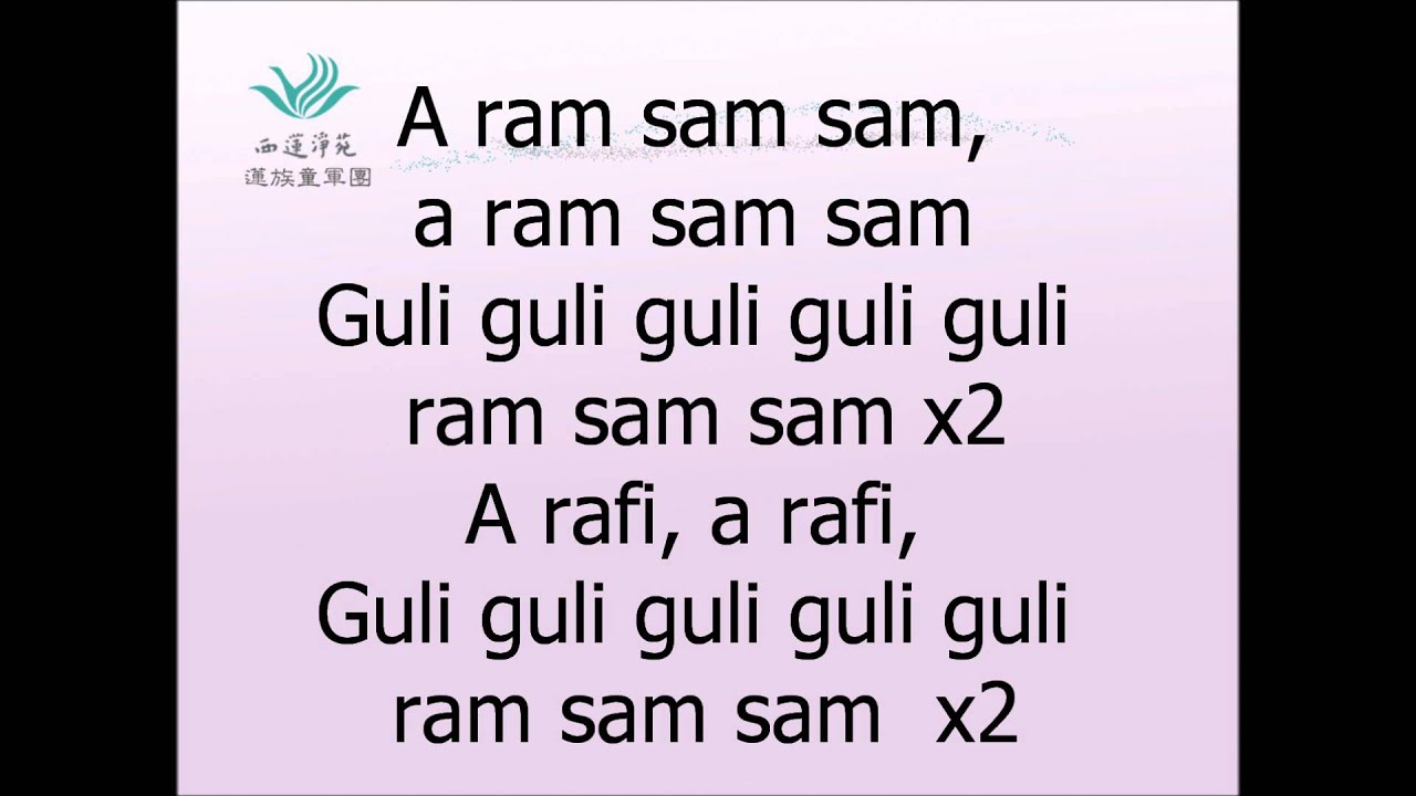 A Ram Sam Sam Dance - Children's Song - Kids Songs by The ...
