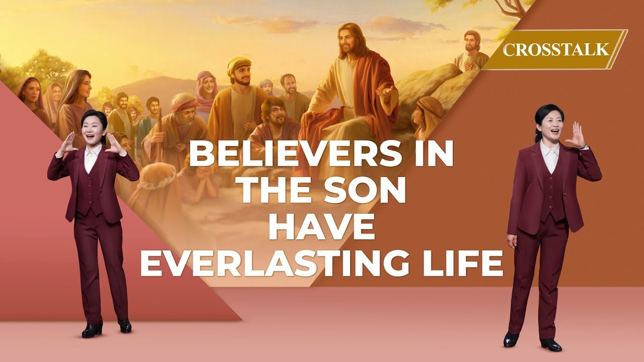 """English Christian Video   """"Believers in the Son Have Everlasting Life"""" (Crosstalk)"""