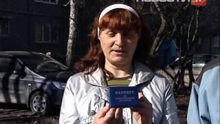 В магазины Екатеринбурга не пускают слепых