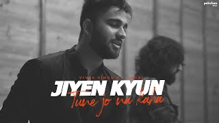 Jiyein Kyun Cover by Papon Mp3 Song Download